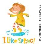 vector cute girl jumping into a ... | Shutterstock .eps vector #574324783