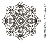 mandala. ethnic decorative... | Shutterstock .eps vector #574366747