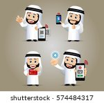 people set   mobil payments | Shutterstock .eps vector #574484317