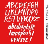 graphic font for your design.... | Shutterstock .eps vector #574488763