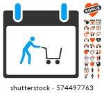 shopping cart calendar day icon ... | Shutterstock .eps vector #574497763