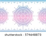 indian floral paisley medallion ... | Shutterstock .eps vector #574648873