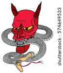 hand drawn japanese tattoo  oni ... | Shutterstock .eps vector #574649533