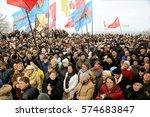 odessa  ukraine  february23 ... | Shutterstock . vector #574683847