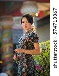 portrait of asian at... | Shutterstock . vector #574713367