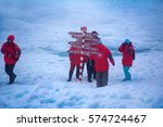 north pole   2 july 2016  north ... | Shutterstock . vector #574724467