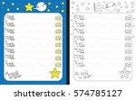 preschool worksheet for...   Shutterstock .eps vector #574785127