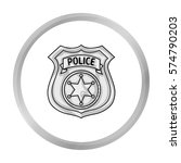 police officer badge icon in... | Shutterstock .eps vector #574790203