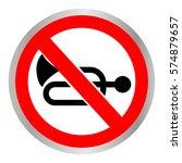 A Greek Regulatory Sign   No...
