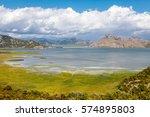skadarsko lake  montenegro | Shutterstock . vector #574895803