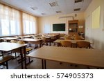 interior of a school class | Shutterstock . vector #574905373