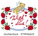 oval frame with red roses ... | Shutterstock . vector #574946623
