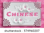 oriental frame with cherry... | Shutterstock .eps vector #574960207