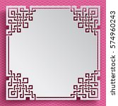 oriental frame on pink pattern... | Shutterstock .eps vector #574960243