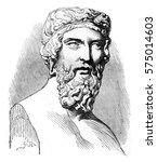 Plato  Vintage Engraved...