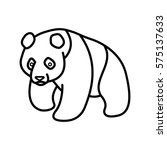 panda outline vector... | Shutterstock .eps vector #575137633