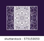 flyer laser cut a mandala. cut... | Shutterstock .eps vector #575153053