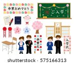 junior and senior high school... | Shutterstock .eps vector #575166313