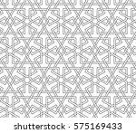 islamic line pattern. seamless...   Shutterstock .eps vector #575169433