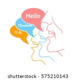 concept of the mother  language ... | Shutterstock .eps vector #575210143