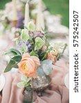 wedding floristics composition...   Shutterstock . vector #575242507
