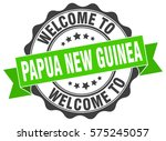 papua new guinea. welcome to... | Shutterstock .eps vector #575245057