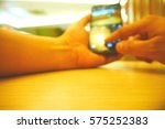 picture blurred  for background ... | Shutterstock . vector #575252383