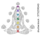 girl sitting in lotus pose with ... | Shutterstock .eps vector #575259043