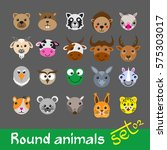 round muzzles of animals 02 | Shutterstock .eps vector #575303017