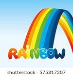 rainbow in the blue sky. | Shutterstock .eps vector #575317207