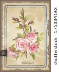 vintage watercolor frame with... | Shutterstock .eps vector #575334163