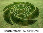 concentric spiral circles fake... | Shutterstock . vector #575341093
