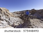 view of valle de la luna  moon... | Shutterstock . vector #575448493