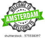 amsterdam. welcome to amsterdam ... | Shutterstock .eps vector #575538397