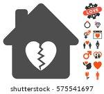 divorce house heart pictograph... | Shutterstock .eps vector #575541697