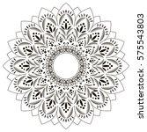 mandala black and white on...   Shutterstock .eps vector #575543803
