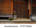 japanese old style shop   Shutterstock . vector #57571846
