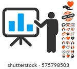 presentation icon with bonus... | Shutterstock .eps vector #575798503