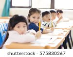 happy little girl student  in... | Shutterstock . vector #575830267