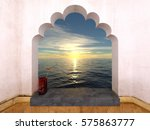 3d cg rendering of sunrise and... | Shutterstock . vector #575863777
