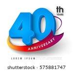 anniversary emblems 40... | Shutterstock .eps vector #575881747