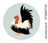 rooster vector illustration... | Shutterstock .eps vector #575889733