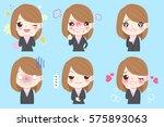 cartoon business woman do... | Shutterstock . vector #575893063