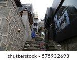 seoul   29 jan  samcheong dong... | Shutterstock . vector #575932693