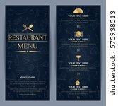 vector restaurant menu template ... | Shutterstock .eps vector #575938513
