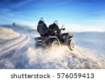 quad bike in motion  ride on... | Shutterstock . vector #576059413