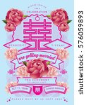 vintage chinese wedding invite... | Shutterstock .eps vector #576059893