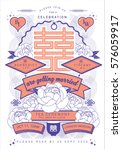 vintage chinese wedding invite... | Shutterstock .eps vector #576059917