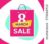 promo banner design for 8 march ... | Shutterstock .eps vector #576066913