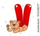 cute teddy bear and letter v ... | Shutterstock .eps vector #576138277
